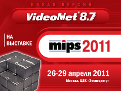 MIPS 2011