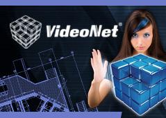 Система VideoNet защищает складской комплекс крупнейшего парфюмерного бренда